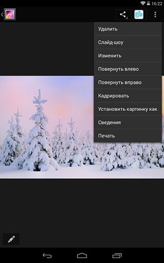 HP Print Service Plugin скриншот 1