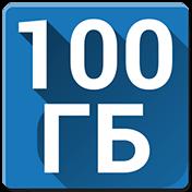 100 GB Free Cloud Drive from Degoo иконка