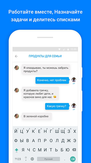 Any.do: To-do list, Calendar, Reminders and Planner скриншот 4