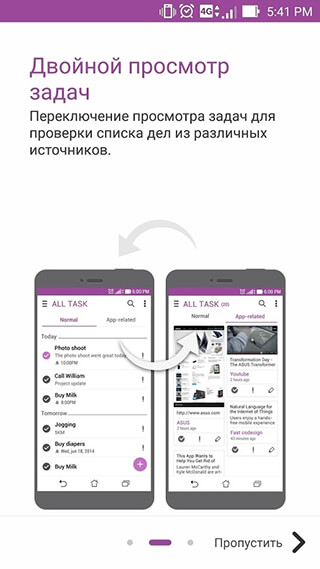 Do It Later: Tasks and To-Dos скриншот 3