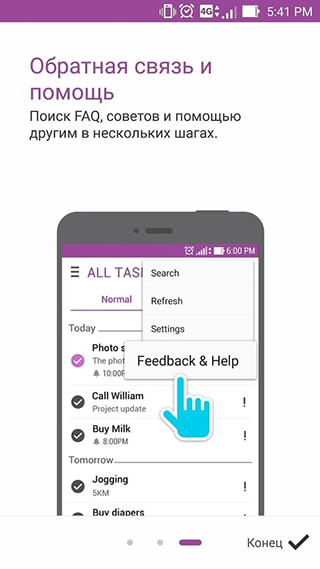 Do It Later: Tasks and To-Dos скриншот 4