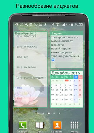 Jorte Calendar and Organizer скриншот 3
