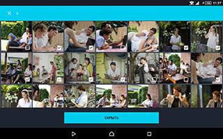 AVG: Антивирус для планшета (Tablet AntiVirus FREE)