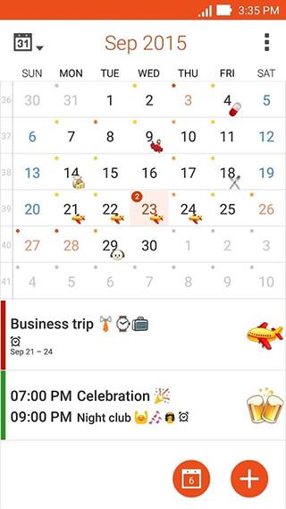 ASUS Calendar скриншот 1