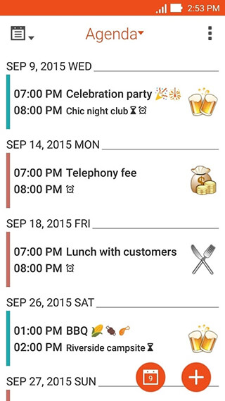 ASUS Calendar скриншот 2