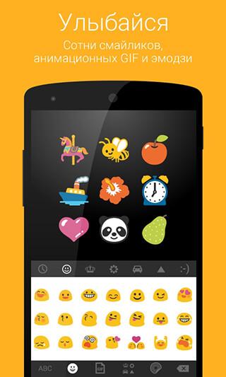 Ginger клавиатура: Эмоджи (Ginger Keyboard: Emoji, GIFs, Themes and Games)