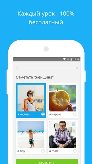Duolingo: Learn Languages Free скриншот 1