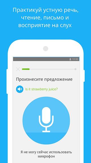 Duolingo: Learn Languages Free скриншот 2