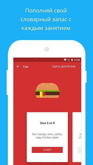 Duolingo: Learn Languages Free скриншот 3