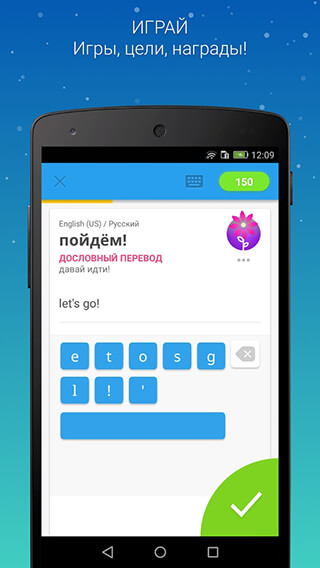 Memrise: Learn a New Language скриншот 3