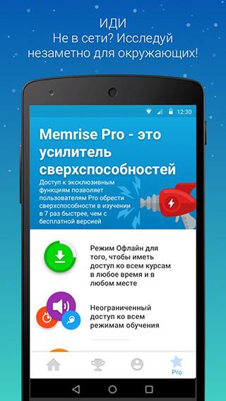 Memrise: Learn a New Language скриншот 4
