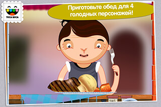 Toca Kitchen скриншот 1