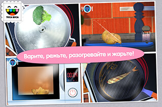 Toca Kitchen скриншот 3