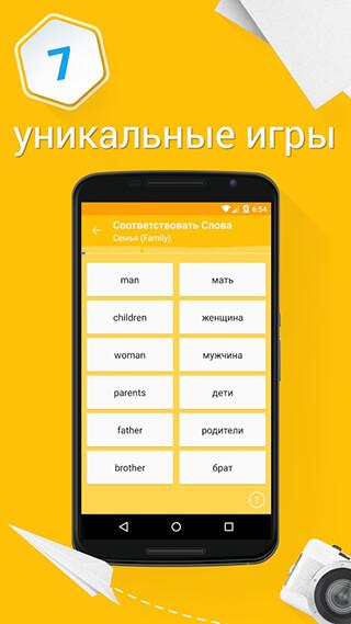 Learn English Vocabulary: 6,000 Words скриншот 4
