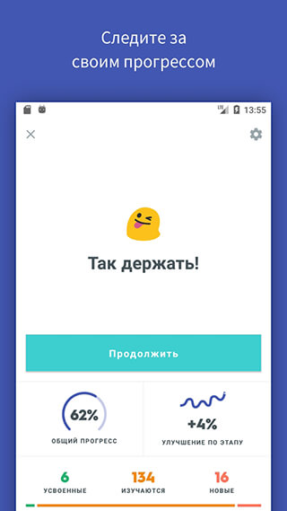 Quizlet: Learn Languages and Vocab with Flashcards скриншот 2