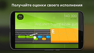 Yousician: Learn Guitar, Piano, Bass and Ukulele скриншот 2