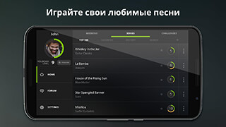 Yousician: Learn Guitar, Piano, Bass and Ukulele скриншот 4