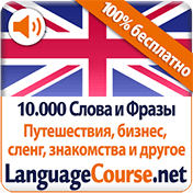 Learn English Words Free иконка