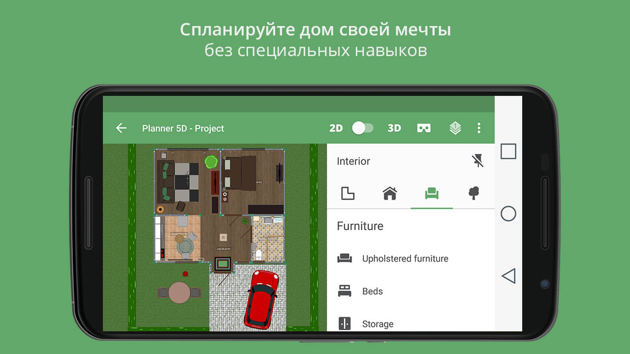 Planner 5d Home And Interior Design Creator