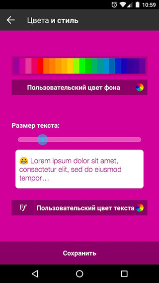 Diary with Lock скриншот 4
