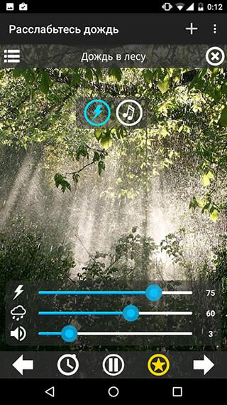 Relax RainRain Sounds скриншот 2