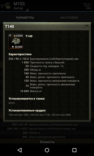 Knowledge Base for WoT скриншот 4