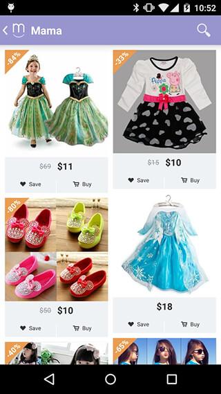 Mama: Обдуманный шопинг (Mama: Thoughtful Shopping)