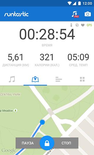 Runtastic Running and Fitness Tracker скриншот 1