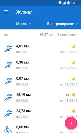 Runtastic Running and Fitness Tracker скриншот 2