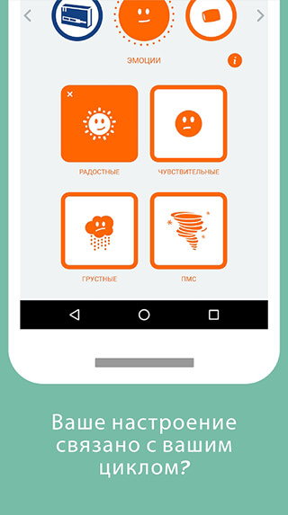 Period Tracker Clue: Period and Ovulation Tracker скриншот 2