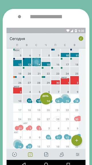 Period Tracker Clue: Period and Ovulation Tracker скриншот 3