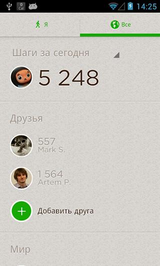 Noom Walk Pedometer скриншот 3