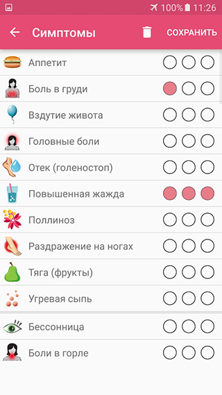 WomanLog Calendar скриншот 3