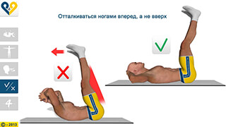 8 Minutes Abs Workout скриншот 3
