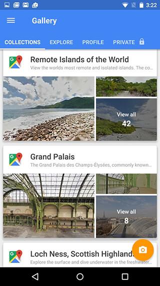 Google Street View скриншот 2