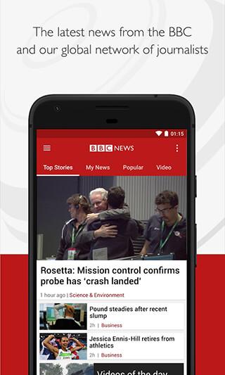 BBC News скриншот 1