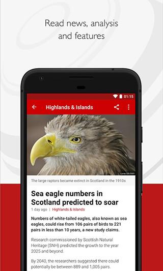 BBC News скриншот 4