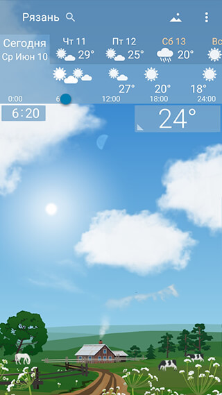 Precise Weather YoWindow скриншот 1