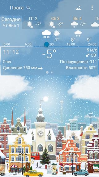 Precise Weather YoWindow скриншот 3