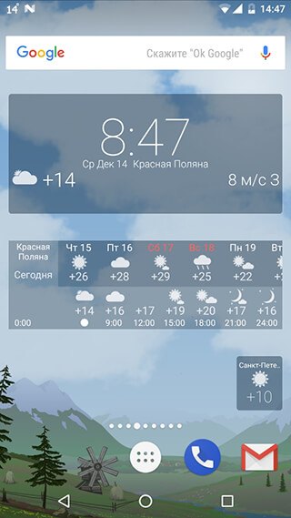 Precise Weather YoWindow скриншот 4