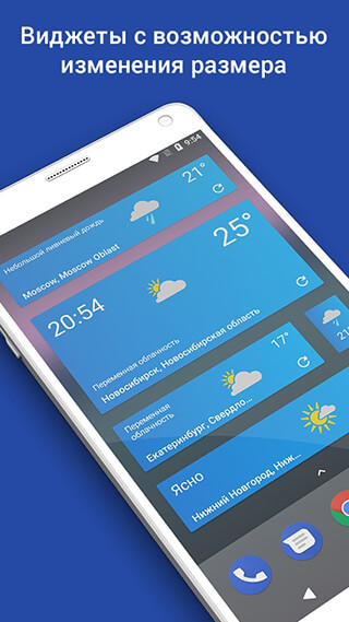 Weather: The Weather Channel скриншот 3