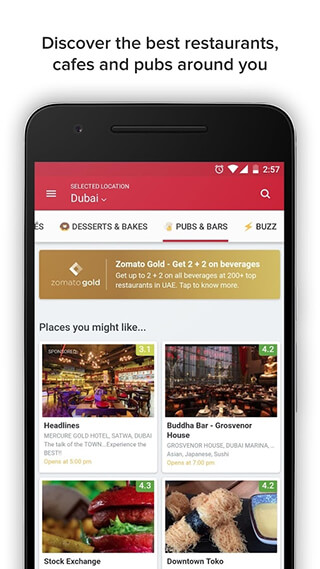 Zomato: Restaurant Finder