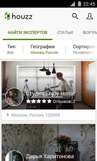 Houzz Interior Design Ideas скриншот 4