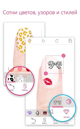 YouCam Nails: Manicure Salon for Custom Nail Art скриншот 1