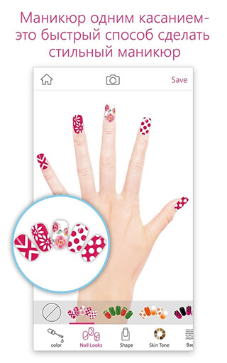YouCam Nails: Manicure Salon for Custom Nail Art скриншот 2