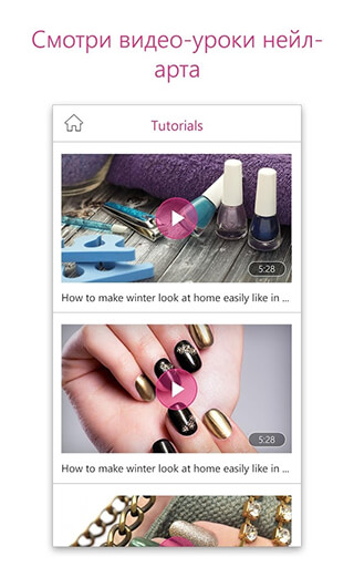 YouCam Nails: Manicure Salon for Custom Nail Art скриншот 4