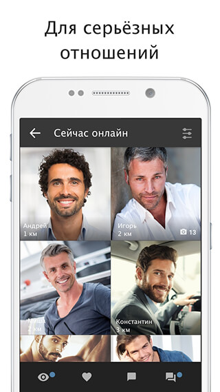 Find Real Love: YouLove Premium Dating скриншот 2