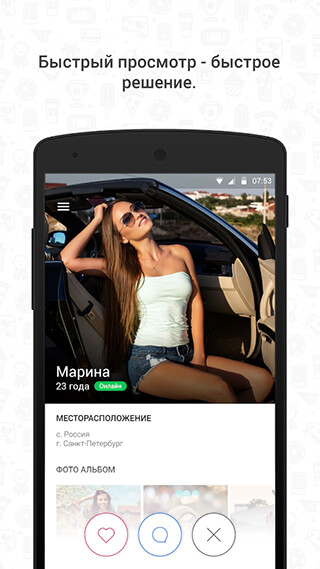 Hitwe: Meet People and Chat скриншот 1