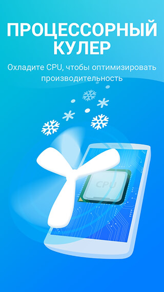 Virus Cleaner: Antivirus, Booster, MAX Security скриншот 4
