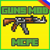 GUNS Mod for mcpe иконка
